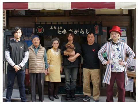 「メリーゴーランド」リリース記念企画「達人の吉田さん、山田さんに会いに行こう!」