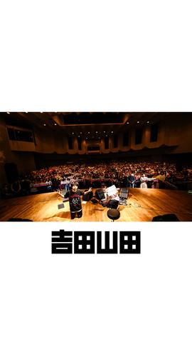 待受画像(スタッフセレクト)vol.365-1