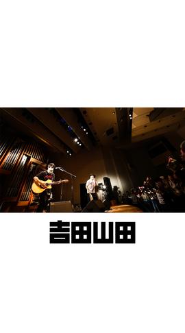 待受画像(スタッフセレクト)vol.365-2