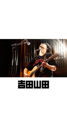 待受画像(スタッフセレクト)vol.366-2