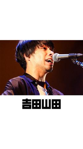 待受画像(スタッフセレクト)vol.374-1