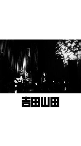 待受画像(スタッフセレクト)vol.376-1