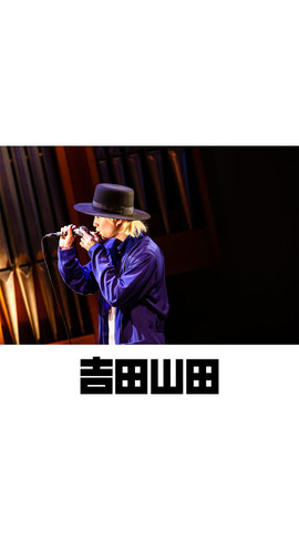 待受画像(スタッフセレクト)vol.377-1