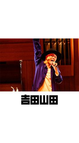 待受画像(スタッフセレクト)vol.378-1