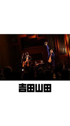 待受画像(スタッフセレクト)vol.378-2