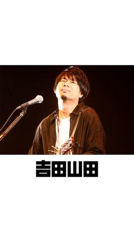 待受画像(スタッフセレクト)vol.379-1