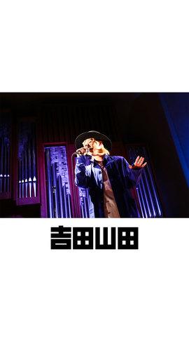待受画像(スタッフセレクト)vol.379-2