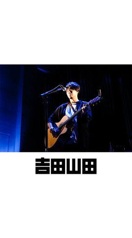 待受画像(スタッフセレクト)vol.380-1