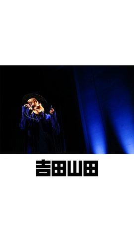 待受画像(スタッフセレクト)vol.381-2