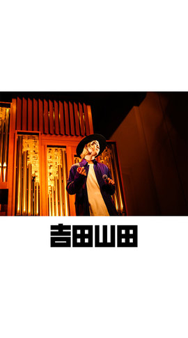 待受画像(スタッフセレクト)vol.382-2