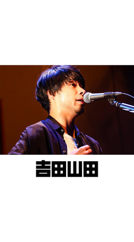 待受画像(スタッフセレクト)vol.383-2