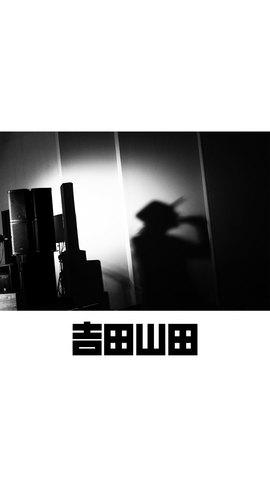 待受画像(スタッフセレクト)vol.385-1