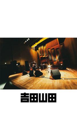 待受画像(スタッフセレクト)vol.389-2