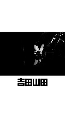 待受画像(スタッフセレクト)vol.390-2