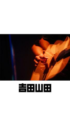 待受画像(スタッフセレクト)vol.391-1