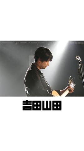 待受画像(スタッフセレクト)vol.393-1
