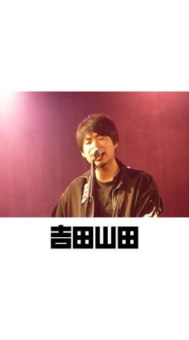 待受画像(スタッフセレクト)vol.398-1