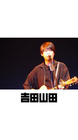待受画像(スタッフセレクト)vol.399-2