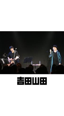 待受画像(スタッフセレクト)vol.403-1