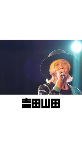 待受画像(スタッフセレクト)vol.404-2