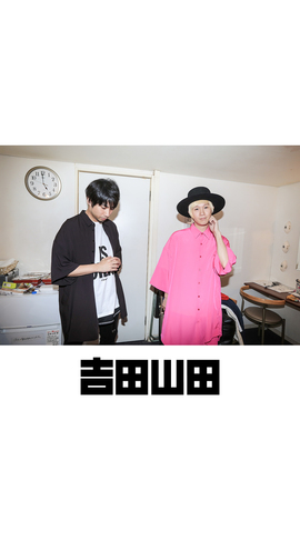 待受画像(スタッフセレクト)vol.405-1