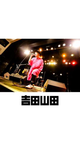 待受画像(スタッフセレクト)vol.406-1