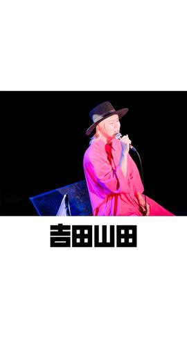 待受画像(スタッフセレクト)vol.413-1
