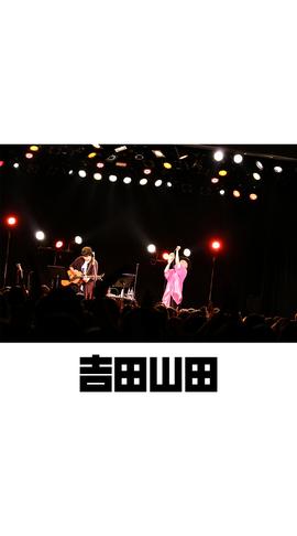 待受画像(スタッフセレクト)vol.415-1