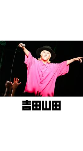 待受画像(スタッフセレクト)vol.415-2