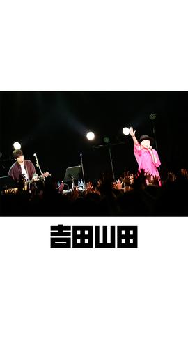 待受画像(スタッフセレクト)vol.416-1