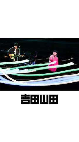 待受画像(スタッフセレクト)vol.417-2