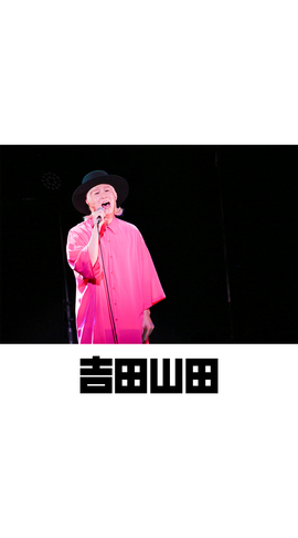 待受画像(スタッフセレクト)vol.418-1