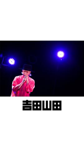 待受画像(スタッフセレクト)vol.418-2