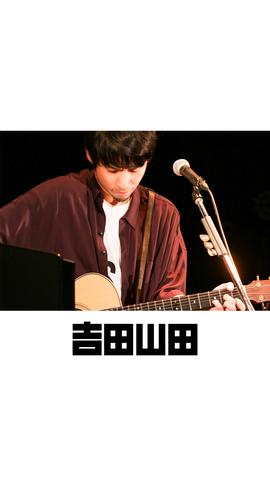 待受画像(スタッフセレクト)vol.419-2