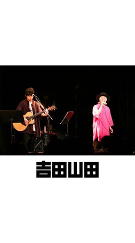 待受画像(スタッフセレクト)vol.420-1