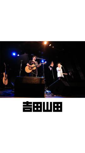 待受画像(スタッフセレクト)vol.420-2
