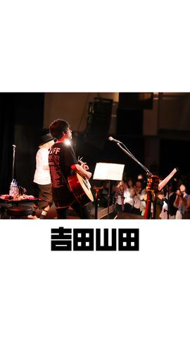 待受画像(スタッフセレクト)vol.422-2