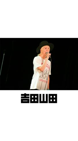 待受画像(スタッフセレクト)vol.423-1