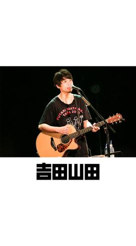 待受画像(スタッフセレクト)vol.424-2