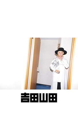 待受画像(スタッフセレクト)vol.425-2