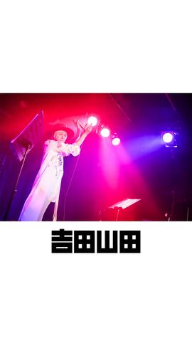 待受画像(スタッフセレクト)vol.428-1
