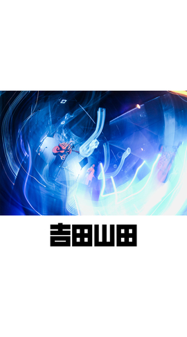 待受画像(スタッフセレクト)vol.429-2