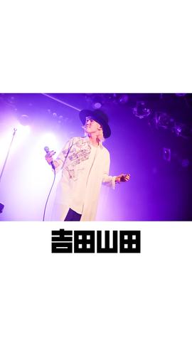 待受画像(スタッフセレクト)vol.432-2
