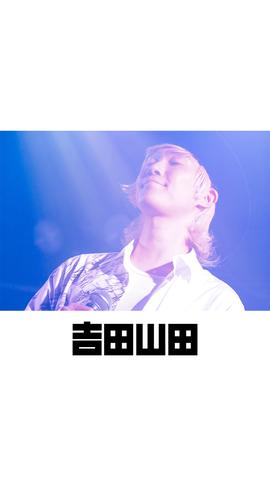 待受画像(スタッフセレクト)vol.433-1