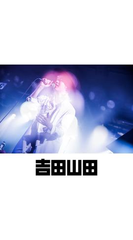 待受画像(スタッフセレクト)vol.434-2