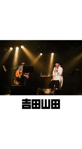 待受画像(スタッフセレクト)vol.436-2
