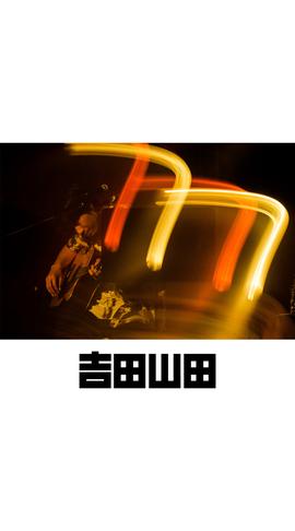 待受画像(スタッフセレクト)vol.437-2