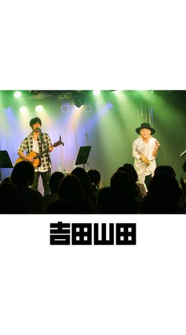 待受画像(スタッフセレクト)vol.439-2