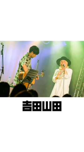 待受画像(スタッフセレクト)vol.440-1