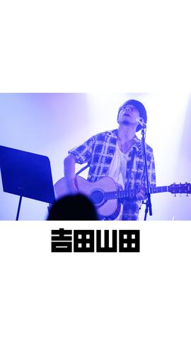 待受画像(スタッフセレクト)vol.442-2